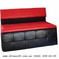 Кубик кухонный диван