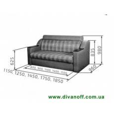 Кресло-кровать Дипломат 90