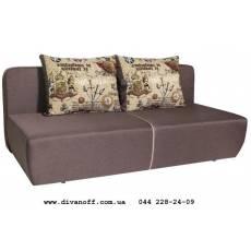 Авеню диван-кровать коричневый
