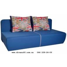 Авеню диван-кровать, синий + флаг