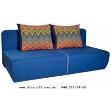 Авеню диван-кровать, синий + зигзаги