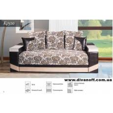 Диван-кровать Крузо 180