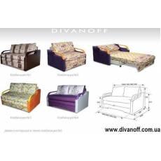 Диван-кровать Удача 140 двуспальный