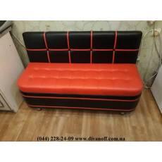 Кухонный диван Квадро с закруглениями