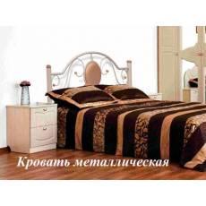 Железная кровать Лаура 160x200
