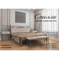 Железная кровать Стелла 180x200