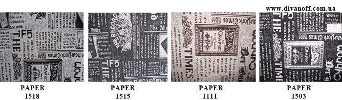 ткань Газета