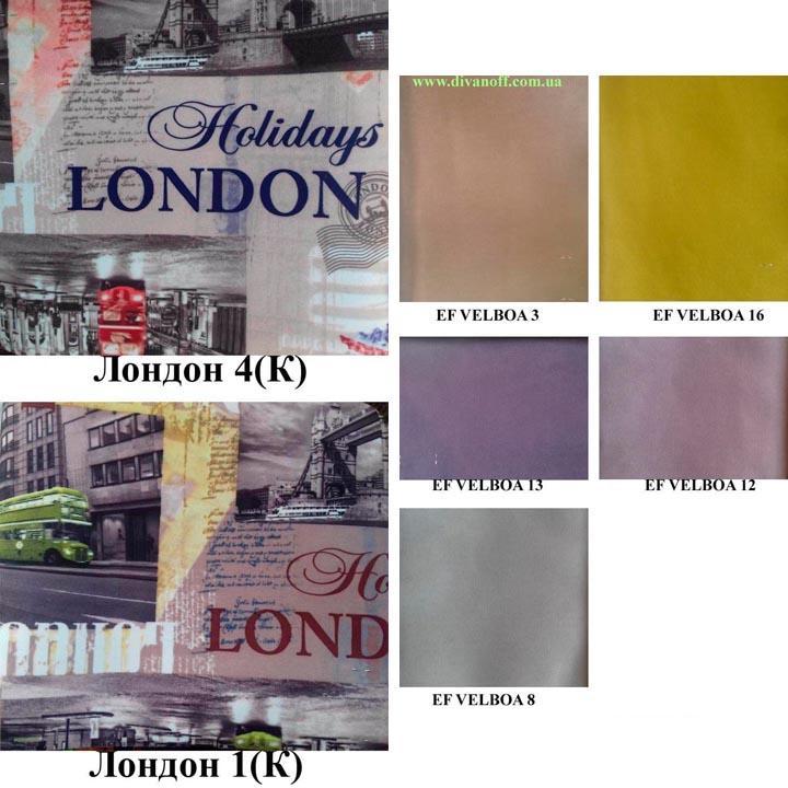 Ткань: Лондон, Велбоа