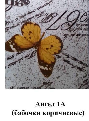 Ткань Ангел