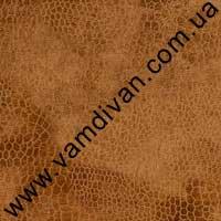ткань Омега cinnamon