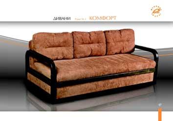 фото дивана Комфорт в ткани Монтана